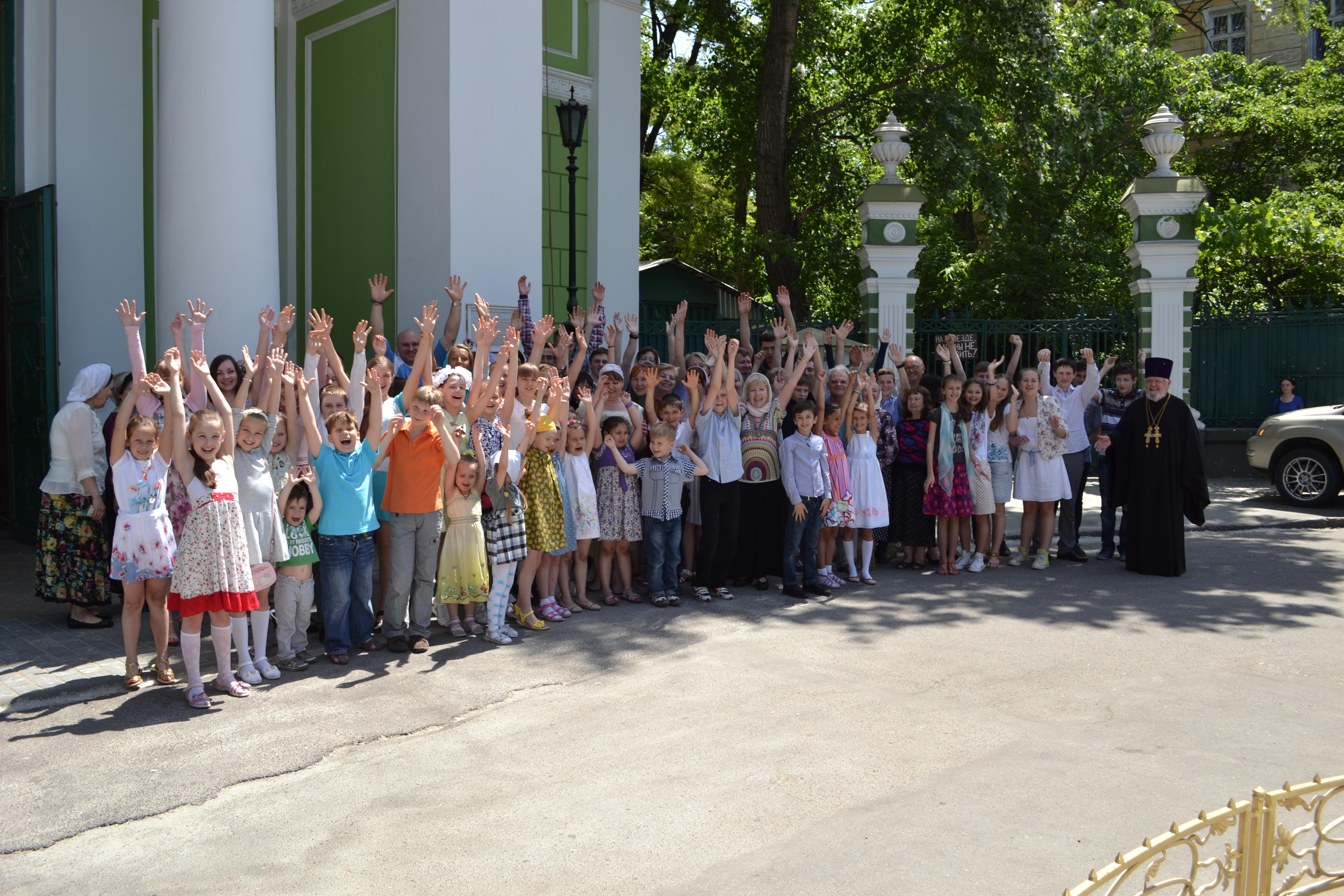 Приходская Воскресная школа